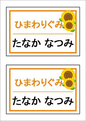 名刺を作成できるおすすめのフリーソフト【無料で …