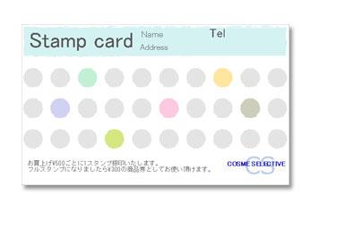 名刺/会員証 > 名刺・横型 ... : シール テンプレート 無料 : 無料