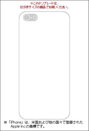 用紙選択|ラベル屋さん.com : お名前シール テンプレート : すべての講義