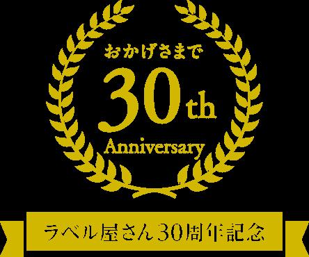 エレコムらくちんプリント - medianavi.co.jp